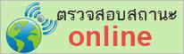wifi_status